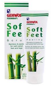 "Gehwol Fusskraft Soft Feet Peeling Bambus & Jojoba, 125 мл.- Пилинг ""Бамбук и Жожоба"""