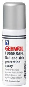 Gehwol Fusskraft Nail and Skin Protection Spray, 50 мл. - Защитный спрей для ногтей Фусскрафт