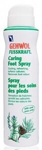 Gehwol Fusskraft Caring Foot Spray, 150 мл.- Актив-спрей Фусскрафт