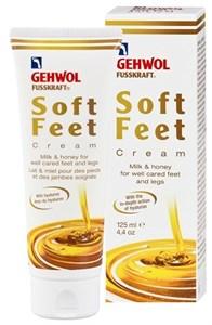 """Gehwol Fusskraft Soft Feet Creme with Milk & Honey, 125 мл.- Шёлковый крем """"Молоко и мёд"""" с гиалуроновой кислотой"""