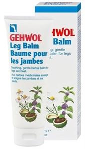 Gehwol Leg Balm, 125 мл.- Бальзам для вен и сосудов ног