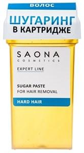 Saona Expert Line Sugar Paste Hard Hair, 80 гр.- Твёрдая разогреваемая сахарная паста для шугаринга жёстких волос, в картридже Саона