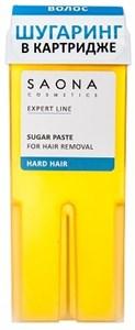 Saona Expert Line Sugar Paste Hard Hair, 150 гр.- Твёрдая разогреваемая сахарная паста для шугаринга жёстких волос, в картридже Саона
