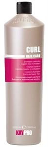 KAYPRO Curl Shampoo, 1000 мл. - Шампунь для вьющихся волос и волос после химической завивки