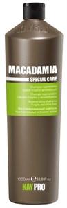 KAYPRO Macadamia Shampoo, 1000 мл. - Увлажняющий шампунь с маслом макадамии для хрупких и чувствительных волос