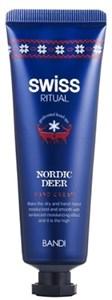 """BANDI Switual Nordic Deer Cream, 50 мл. - Крем для рук """"Северный олень"""""""