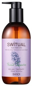"BANDI Switual Relax Therapy Oil French Lavender, 300 мл. - Массажное арома-масло ""Французская лаванда"""
