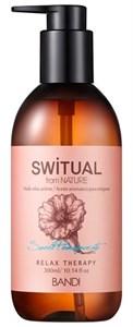 "BANDI Switual Relax Therapy Oil Sweet Pomegranate, 300 мл. - Массажное арома-масло ""Сладкий гранат"""