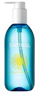 "BANDI Switual Relax Therapy Oil Royal Chypre, 300 мл. - Массажное арома-масло ""Королевский шипр"""