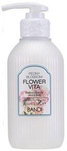 "BANDI Flower Vita Essence Lotion Peony Blossom, 250 мл. - Лосьон для рук и тела ""Пион"""