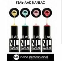Гель лаки NP NANLAC