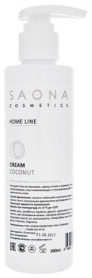Saona Home Line Cream Coconut, 200 мл.- Питающий крем с кокосовым маслом Саона - фото 27982
