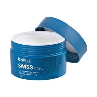 BANDI Switual Oil Sherbet Massage, 150мл. - Массажный масляный щербет - фото 30157