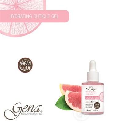 Гель-сыворотка Gena Mani Spa Cuticle Gel, 14 мл. увлажнение для кутикулы с аргановым маслом