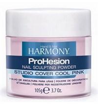 Непрозрачная акриловая пудра HARMONY Studio Cover Cool Pink Powder, 105 гр. розовая холодного оттенка для наращивания