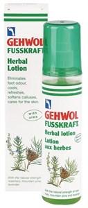 Gehwol Fusskraft Herbal Lotion, 150 мл. - травяной лосьон с эфирными маслами, освежающим и охлаждающим эффектом