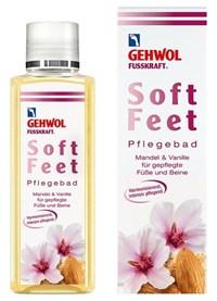 """Gehwol Fusskraft Soft Feet Nourishing Bath, 200 мл. - ванна-замачивание для ног """"Миндаль и Ваниль"""""""