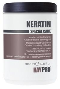 KAYPRO Keratin Mask, 1000 мл. - Восстанавливающая маска с кератином, для поврежденных волос