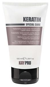 KAYPRO Keratin Cream, 100 мл. - Крем против секущихся кончиков с кератином, для поврежденных волос