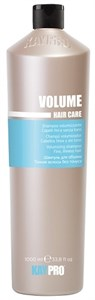 KAYPRO Volume Shampoo, 1000 мл. - Шампунь для придания объема волосам