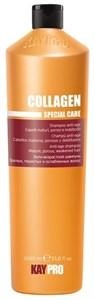 KAYPRO Collagen Shampoo, 1000 мл. - Антивозрастной шампунь с коллагеном для зрелых, пористых и ослабленных волос