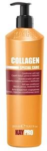 KAYPRO Collagen Conditioner, 350 мл. - Антивозрастной кондиционер с коллагеном для зрелых, пористых и ослабленных волос