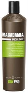KAYPRO Macadamia Shampoo, 350 мл. - Увлажняющий шампунь с маслом макадамии для хрупких и чувствительных волос