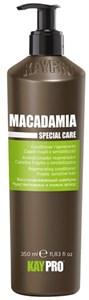 KAYPRO Macadamia Conditioner, 350 мл. - Увлажняющий кондиционер с маслом макадамии для хрупких и чувствительных волос