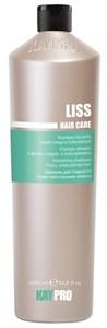 KAYPRO Liss Shampoo, 1000 мл. - Разглаживающий шампунь для вьющихся и непослушных волос