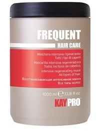 KAYPRO FREQUENT Mask, 1000 мл. - Маска восстанавливающая, для всех типов волос
