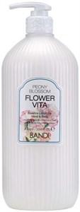 "BANDI Flower Vita Essence Lotion Peony Blossom, 1000 мл. - Лосьон для рук и тела ""Пион"""