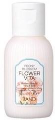 "BANDI Flower Vita Essence Lotion Peony Blossom, 50 мл. - Лосьон для рук и тела ""Пион"""