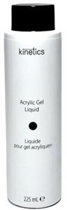 Kinetics Acrylic Gel Liquid, 225 мл. - жидкость для полигеля Кинетикс