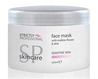 Strictly Facial Mask Sensitive Skin, 450 мл. - Нежная успокаивающая маска с экстрактом алоэ для чувствительной кожи