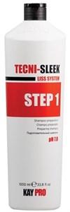 KAYPRO Tecni-Sleek Shampoo Stiratura, 1000 мл. - Подготовительный шампунь для процедуры выпрямления волос, 1 шаг