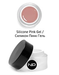 NP Silicone Pink Gel, 15 мл. - укрепляющий камуфлирующий розовый гель для биоламинирования