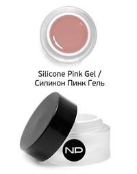 NP Silicone Pink Gel, 30 мл. - укрепляющий камуфлирующий розовый гель для биоламинирования