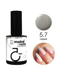 "NP Make Up for Nails TINT 5.7, 15 мл. - гель цветной системы ""Макияж ногтей"""