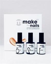 """NP Make Up for Nails BASIC SET - набор укрепляющих гелей системы """"Макияж ногтей"""""""