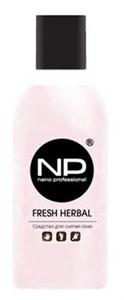 NP Fresh Herbal, 200 мл. - жидкость для снятия лака