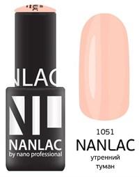 """NANLAC NL 1051 Утренний туман, 6 мл. - гель-лак """"Камуфлирующий"""" Nano Professional"""