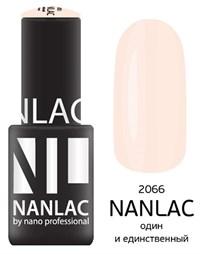 """NANLAC NL 2066 Один и единственный, 6 мл. - гель-лак """"Камуфлирующий"""" Nano Professional"""