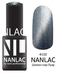 "NANLAC NL 4102 Шомон-сюр-Луар, 6 мл. - гель-лак ""Кошачий глаз"" Nano Professional"
