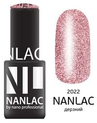 "NANLAC NL 2022 Дерзкий, 6 мл. - гель-лак ""Эффект"" Nano Professional"
