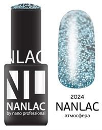 "NANLAC NL 2024 Атмосфера, 6 мл. - гель-лак ""Эффект"" Nano Professional"