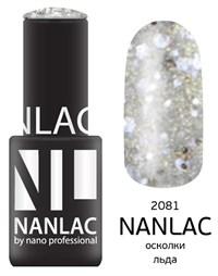 """NANLAC NL 2081 Осколки льда, 6 мл. - гель-лак """"Эффект"""" Nano Professional"""