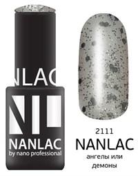 """NANLAC NL 2111 Ангелы или демоны, 6 мл. - гель-лак """"Эффект"""" Nano Professional"""