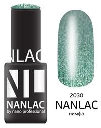 "NANLAC NL 2030 Нимфа, 6 мл. - гель-лак ""Металлик"" Nano Professional"