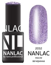 "NANLAC NL 2032 После вечеринки, 6 мл. - гель-лак ""Металлик"" Nano Professional"