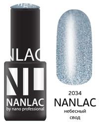 """NANLAC NL 2034 Небесный свод, 6 мл. - гель-лак """"Металлик"""" Nano Professional"""